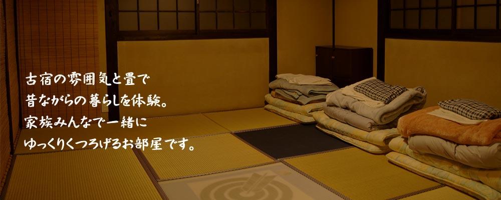 yuji-inn room