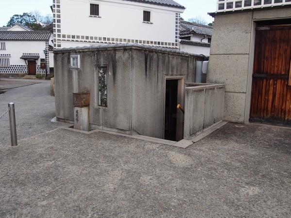 美観地区トイレ